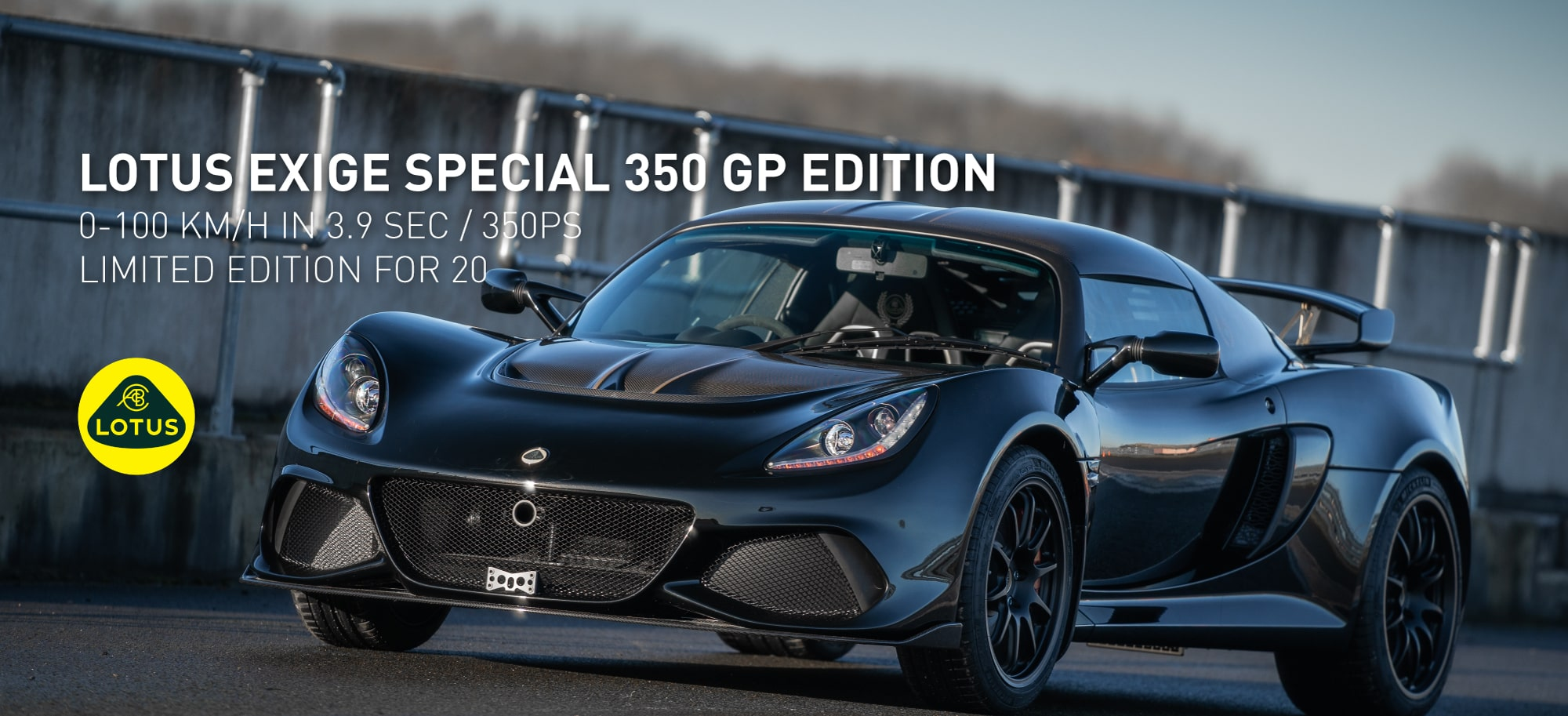 LOTUS EXIGE SPORT 350 GP EDITION