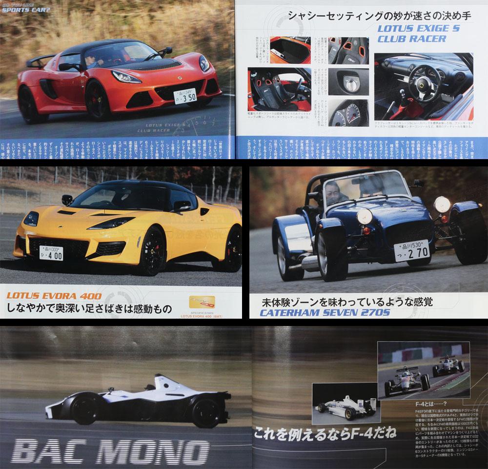 bac mono club - photo #38