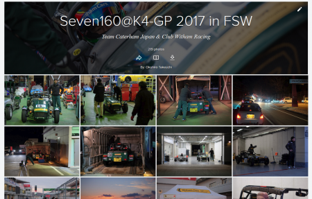 Seven160@K4-GP 2017 in FSW  Flickr