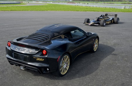 EVORA SPORT 410 GP Rear 3-4 With F1