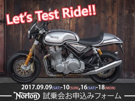 test_ride