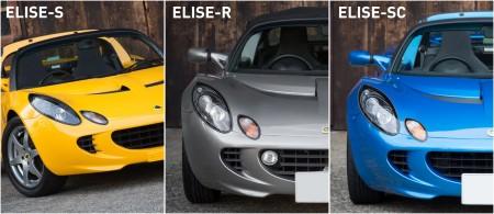 blog-elise