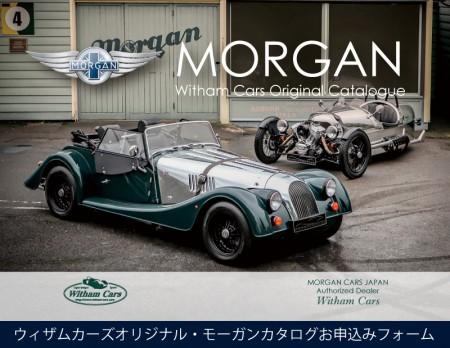 morgan_form