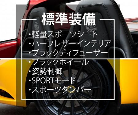 Lotus-Elise-Sport02