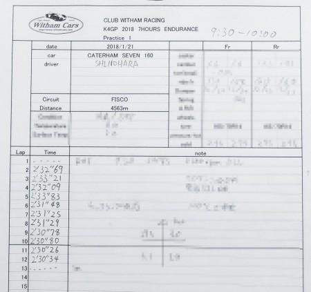 DSCF3847